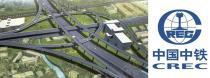 喜报!德基机械入围中国中铁2021-2022年度施工设备合格供应商