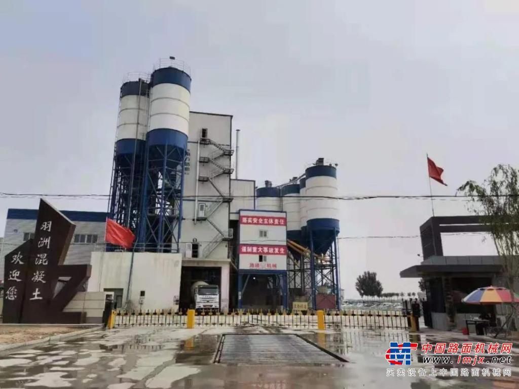 南方路机安全生产培训走进宁夏亿丰砼业