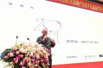 相约徐州,共同启程 丨 凯斯特产品技术交流及现场展示会徐州站成功举办!