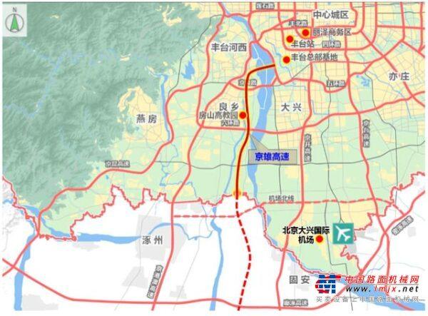 京雄高速北京段开工,跨越永定河、地铁房山线