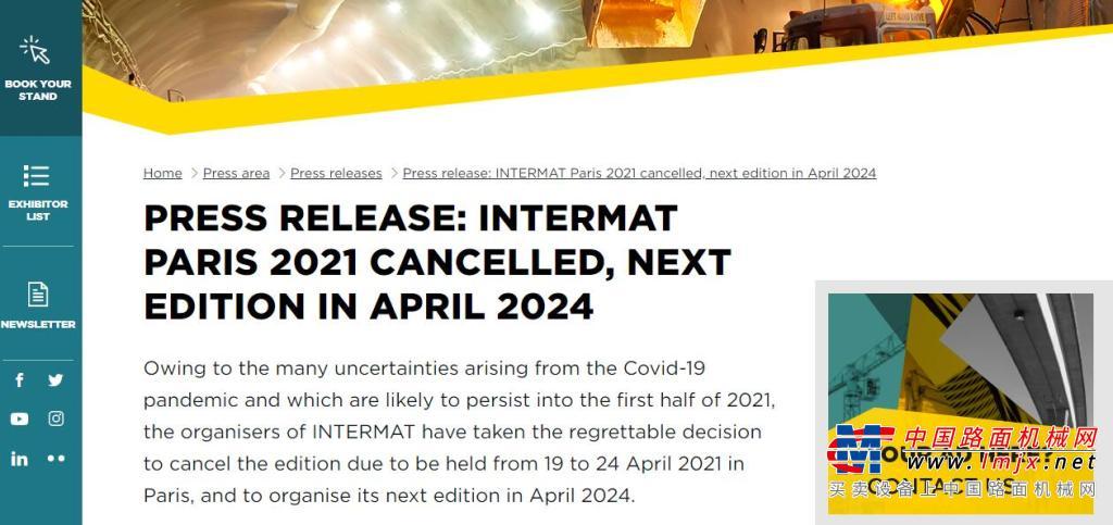 受新冠肺炎疫情影响 法国巴黎工程机械展(INTERMAT Paris 2021)取消