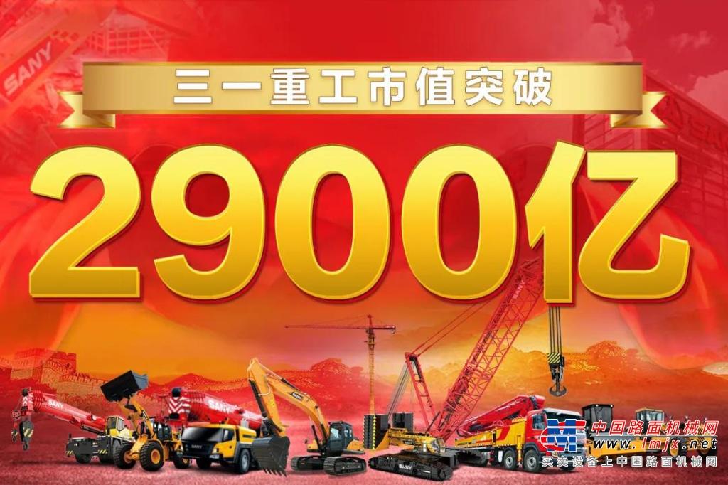 全球建机三强 闪耀2021年度行业大展BICES