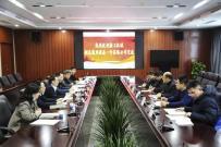 共谋发展 互利共赢 徐工机械副总裁刘建森一行到访中国核工业第二二建设有限公司