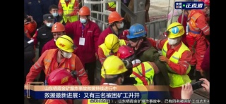 栖霞金矿事故救援最新消息,11名矿工成功升井!