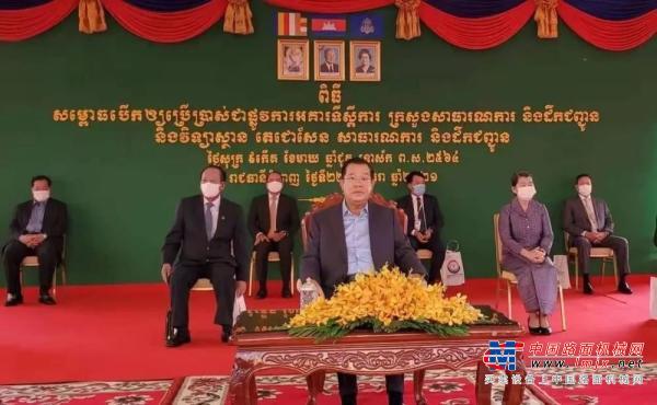 柬媒:徐工设备的投入将加快交通建设为民谋利