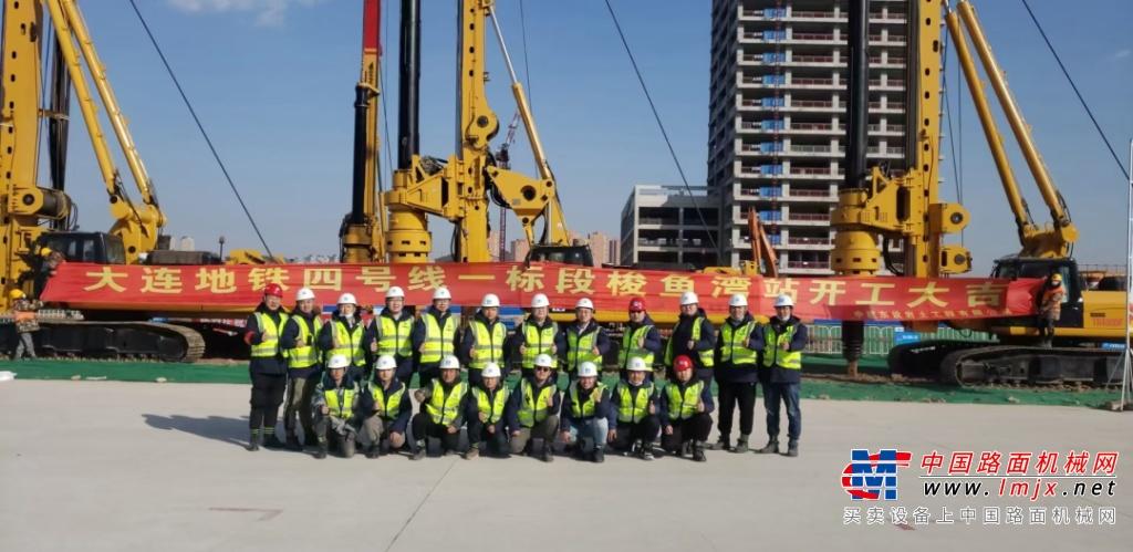 共赢未来,中建东设岩土与北京中车重工携手助力大连地铁建设