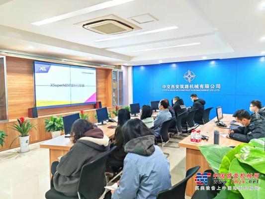 西筑公司召开XSuperNEST软件上线培训会