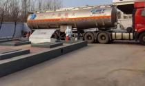 瑞江汽车 | 全力确保藁城疫区成品油供应