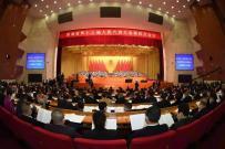 """湖南省政府工作报告,两次提及""""三一重工"""""""