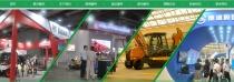 上海国际隧道工程展 暨2021上海国际地下空间展览会暨论坛