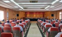福马集团召开第三届一次职工代表大会