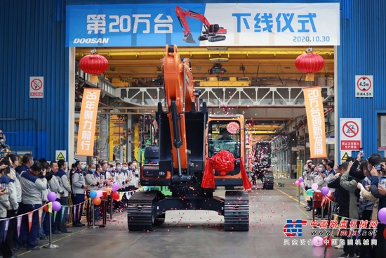 斗山工程机械:挖掘机销量在中国创下10年新高