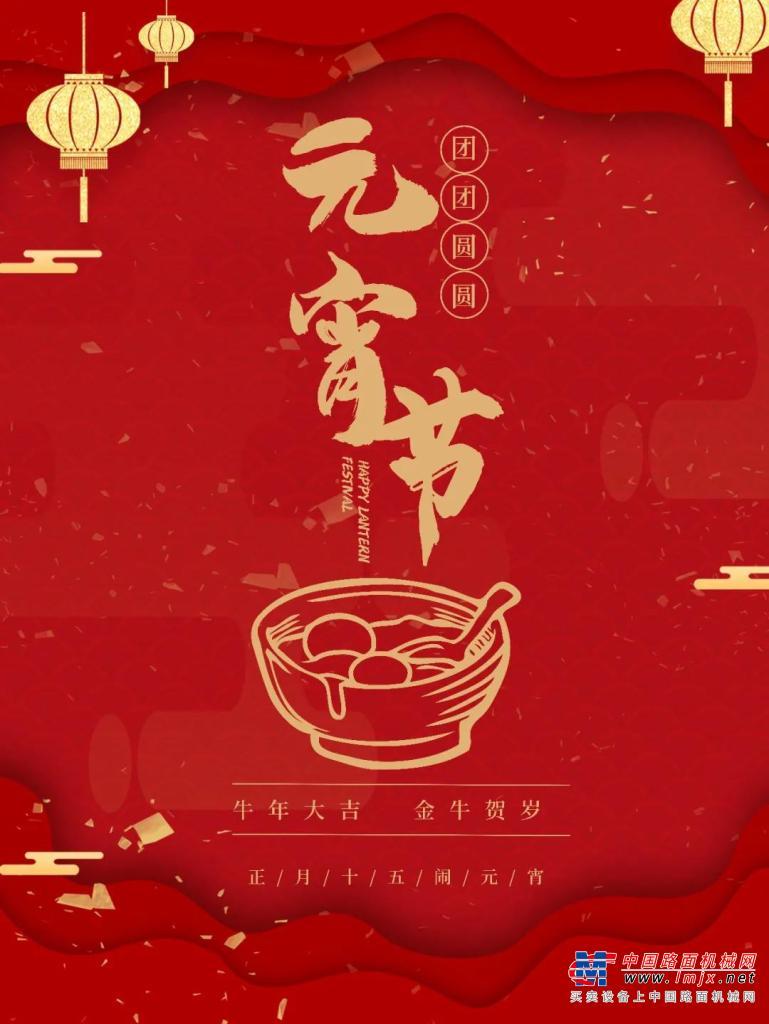 鑫海路机:元宵佳节 ▏2021牛年大吉第一波——海南海口QLB4000型整装待发