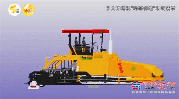 """中大机械:太牛了!中国1/4高速公路路面铺设由陕西""""智造""""机械完成!"""