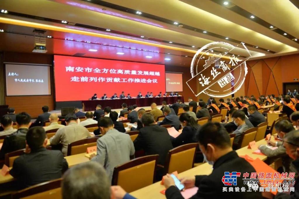 双重加冕丨三联机械荣登南安市高成长企业及福建省科技小巨人领军企业榜单