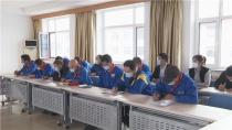 方圆集团强化安全工作专题会议召开