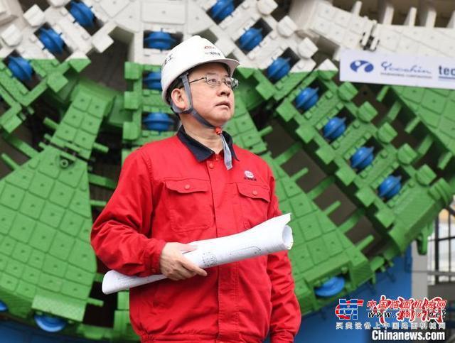 中国铁建重工董事长刘飞香:建议推动工程机械行业区块链建设