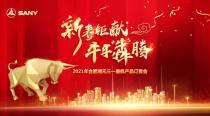 抢购热潮开启,3月7日湘元总部制造财富,速来!