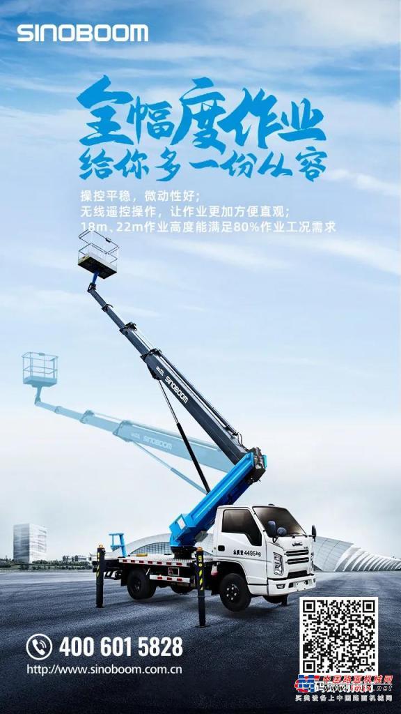 高德包装机械产品资讯星邦重工新一代蓝牌车载系列 | 一步登高,步步为赢