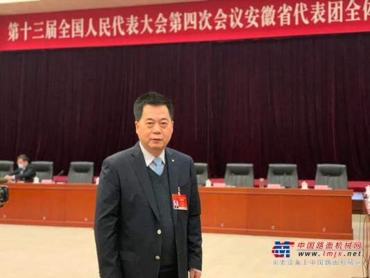 华菱星马:全国人大代表刘汉如:建议适当调整汽车、挂车及汽车列车最大总质量限值