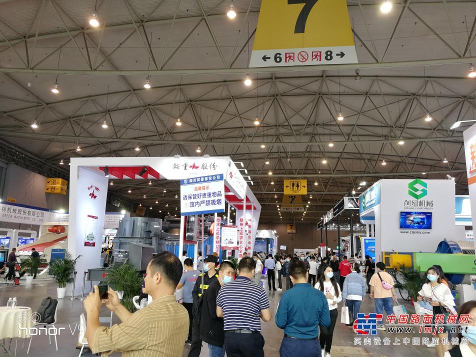 2021华中(武汉)国际砂石与建筑固废处理技术装备展览会