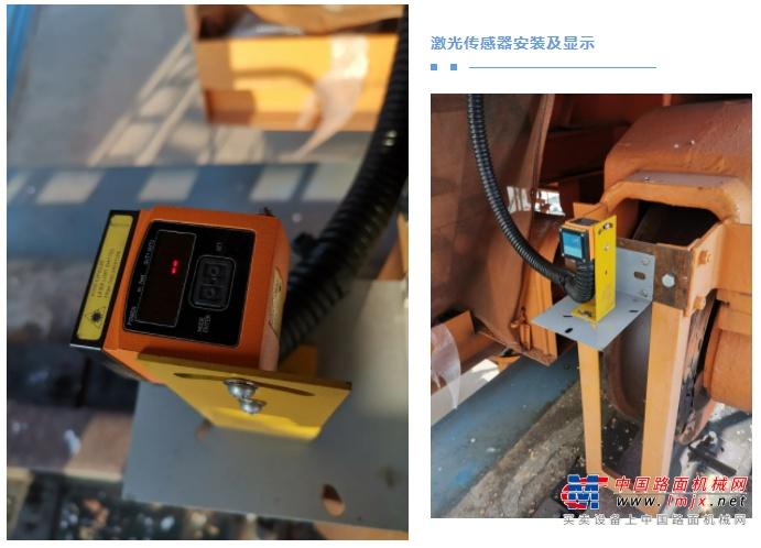 微特携手科尼为核电龙门吊安装安全监控