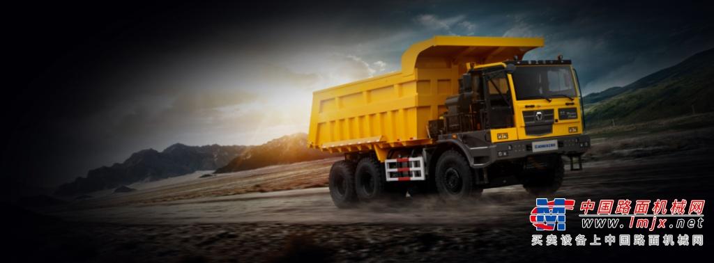 徐工:更大吨位更大可能!XG105交付广西矿企