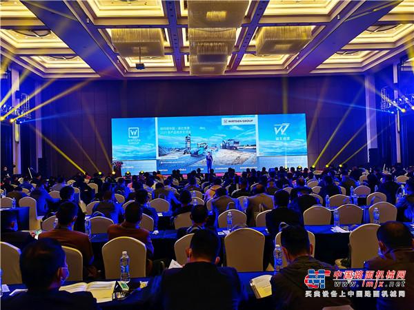 维特根中国&湖北维建2021年产品技术交流会武汉站圆满举行
