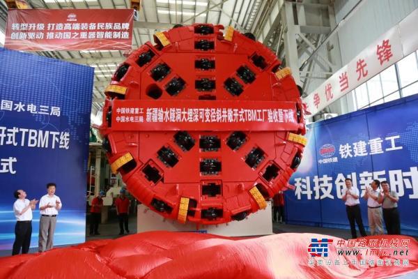 独头掘进17568米,铁建重工敞开式TBM再创新高