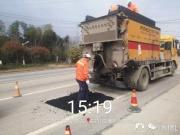 咸宁市公路局检查督办全市公路养护工作
