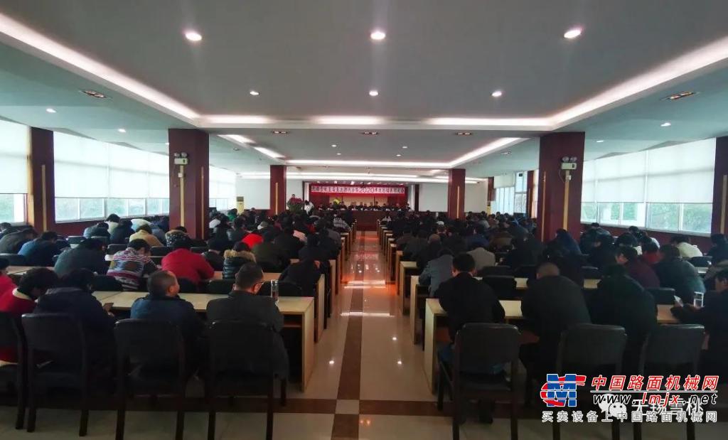 凝心聚力 普新篇 无锡雪桃集团召开第五届第五次职代会