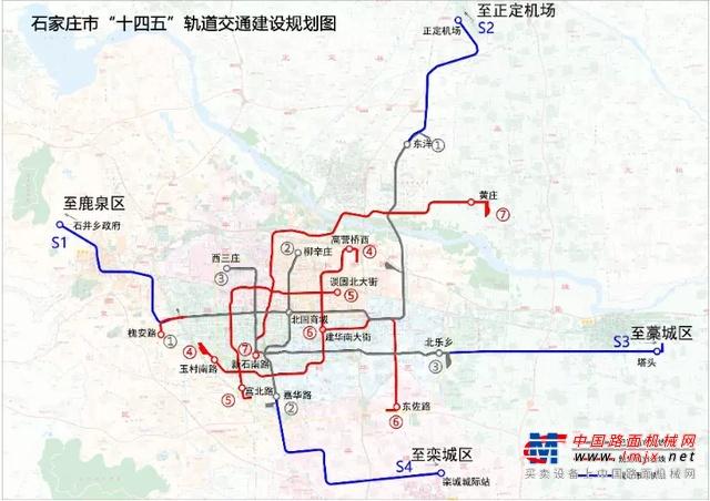 今年开工!石家庄将建1条市郊铁路!地铁4、5、6、7号线消息来了