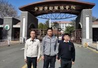 祝贺!柳工3位劳模工匠进京开启大学之旅