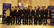 聚力思变 预见未来 三一集团市场研究院第二届行业高峰论坛成功举办