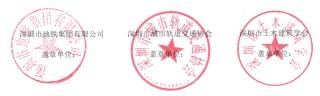 """關于召開""""2021粵港澳大灣區地鐵產業大會""""的通知"""