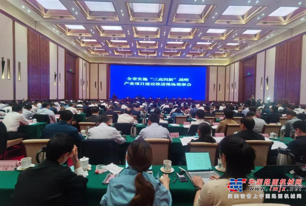 """山河智能获评湖南""""2020年度综合绩效优秀产业项目"""""""