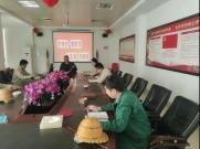 学党史,悟思想 | 信达机械开展2021年党史学习教育活动