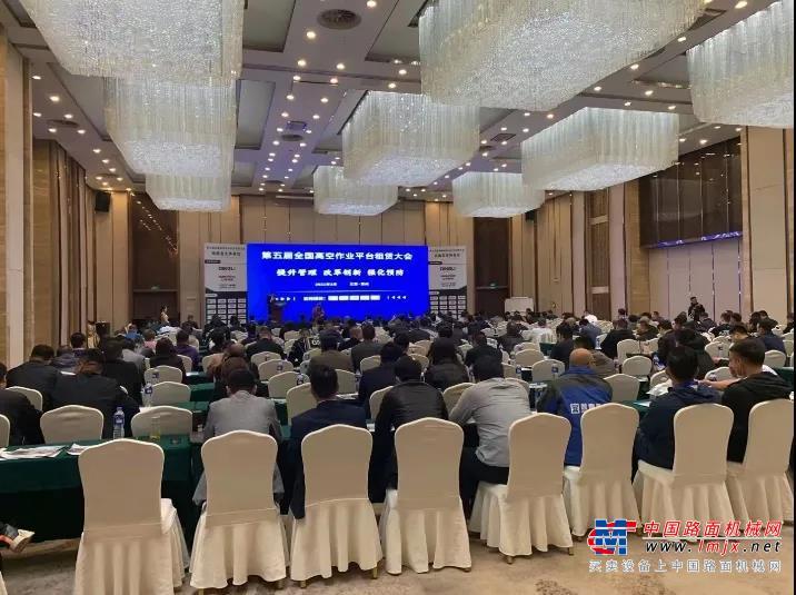 山河智能闪亮登场第五届全国高空作业平台租赁大会