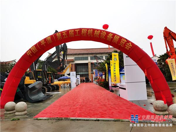 智联平潭 绿绘发展 第五届工程机械设备展览会暨隧道产业发展论坛盛大开幕