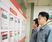 中交集团各单位掀起党史学习教育热潮