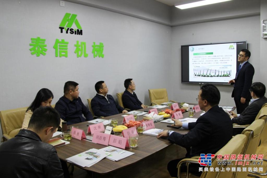 湖南韶山市委副书记、市长曹伟宏一行考察江苏泰信