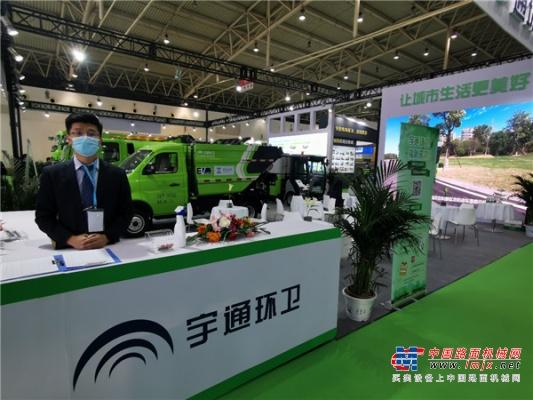 北京國際環衛展開幕,宇通環衛新能源實力打榜
