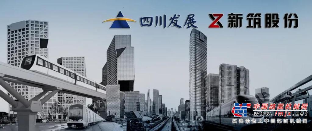 """新筑股份党委党史学习教育(四)丨""""对党说句心里话""""祝福语第一期"""