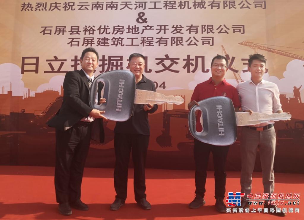 日立建机6台ZX490LCH-5A云南交付