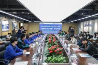 """2021中国(长沙)国际工程机械设计大赛暨""""设计之星""""评选活动山河智能组""""创新设计工作营""""开营啦!"""