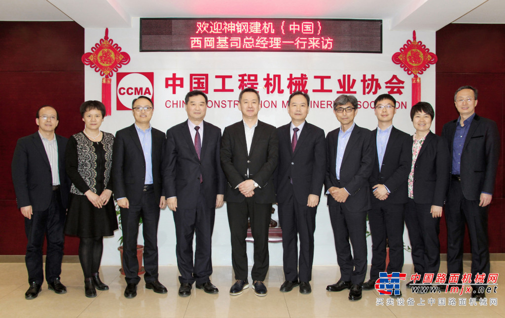 神钢建机(中国)有限公司总经理西冈基司一行到访协会并表示大面积参展BICES 2021