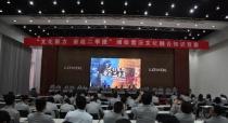 强化文化引领 潍柴雷沃重工举办文化融合知识竞赛