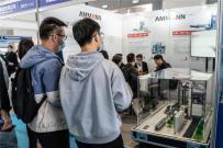 安迈参加长安大学首届校友产业博览会