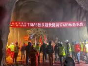 屡创佳绩,铁建重工又一台TBM头掘进17491米!