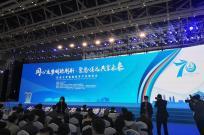 南方路机受邀出席长安大学首届校友产业博览会